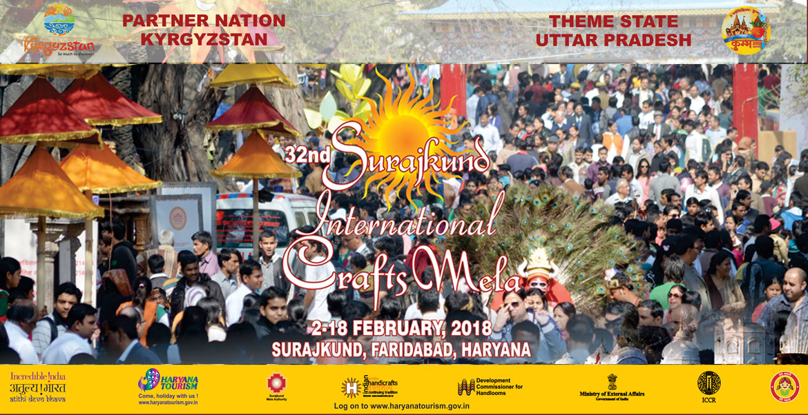 Surajkund International Crafts Mela - 2018